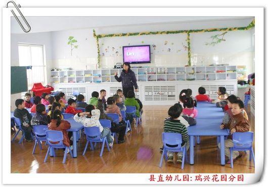 临邑-县直幼儿园:瑞兴花园分园>的照片