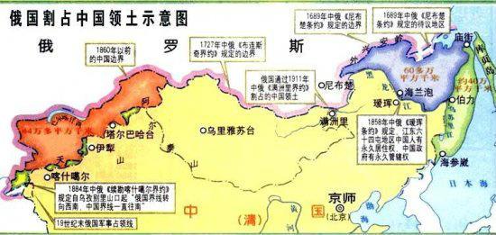 普京罕见做出让步:主动还中国三百万平方公里土地 - lidaifeng88 - 山东明光电缆集团有限公司博客