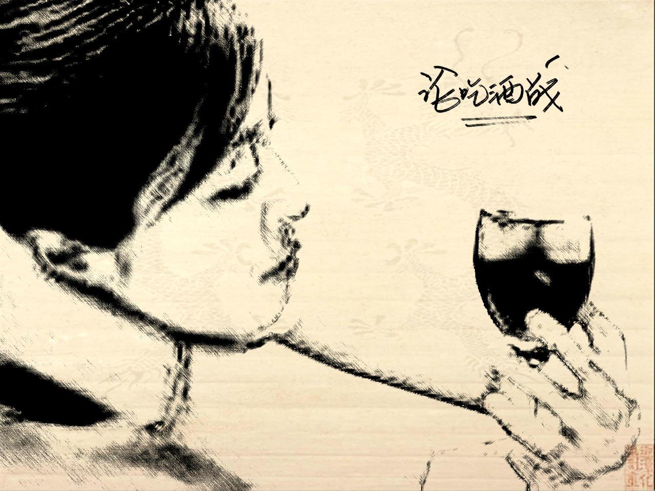论吃酒战 - zrh1829 - zrh1829的博客