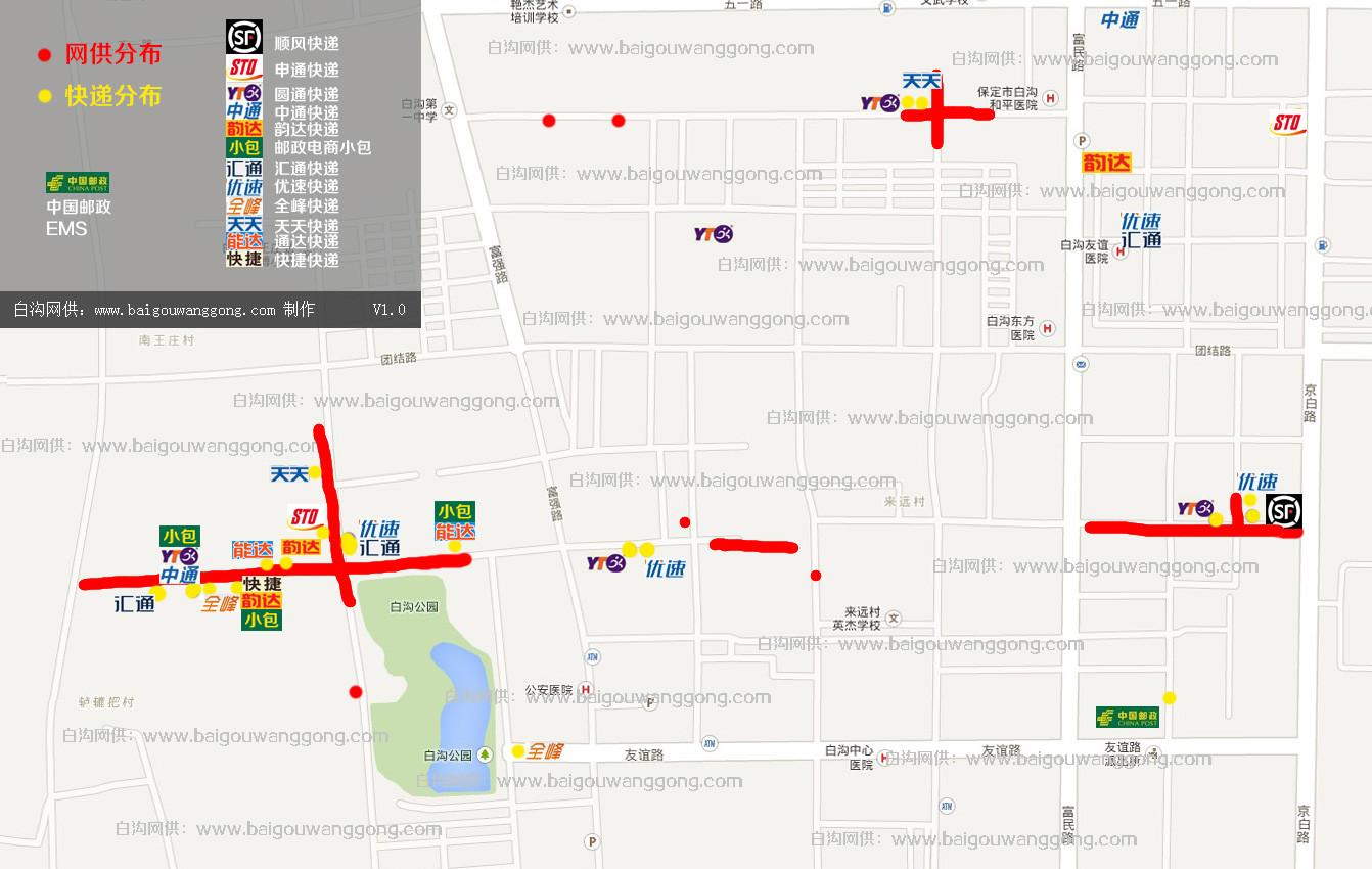 白沟网供一条街分布地图