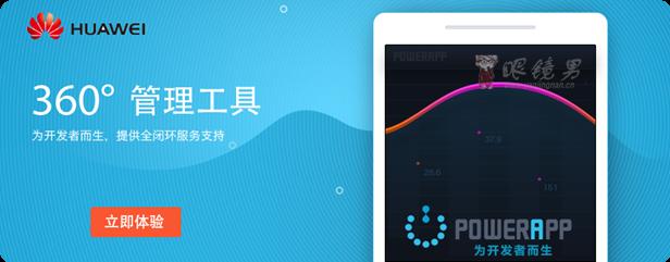 powerapp--www.yanjingnan.cn