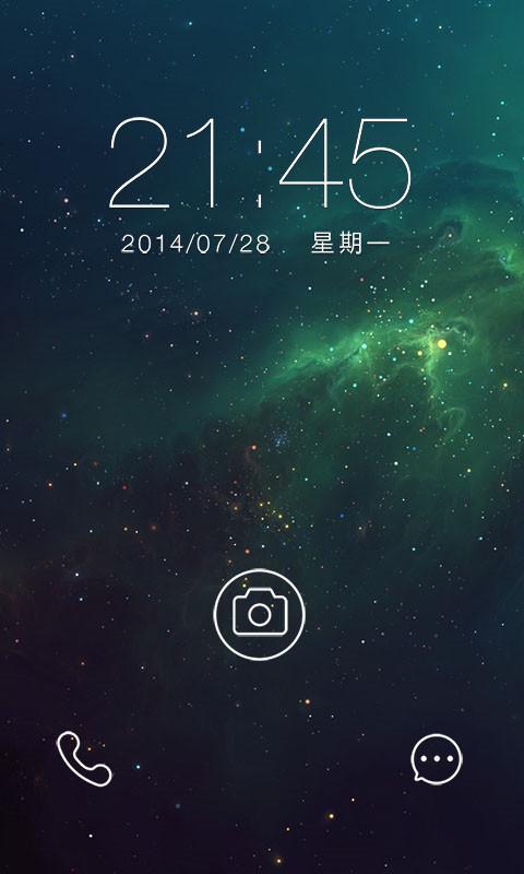 【免費個人化App】91智能锁-APP點子