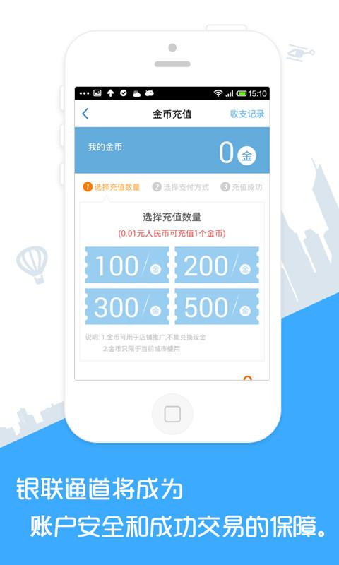 房牛加 生活 App-愛順發玩APP