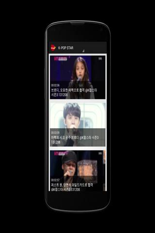 Download 電視綜藝(最新台灣、韓國綜藝節目) for Free | Aptoide ...