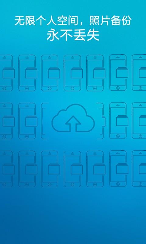 Google相簿App改變同步設定,小心誤刪雲端相片 - 數位時代