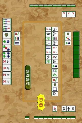 【免費棋類遊戲App】麻将学园-APP點子
