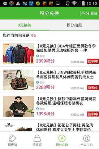 Tao123 - 我的上網主頁,淘寶網旗下網址導航