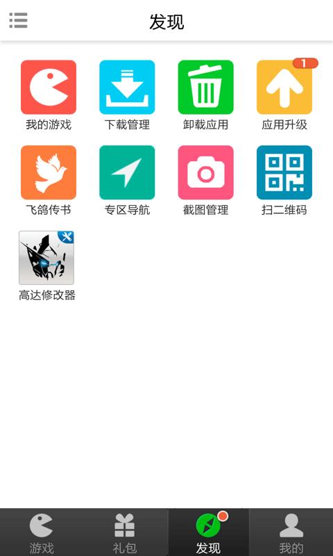 玩免費模擬APP|下載手游助手 app不用錢|硬是要APP