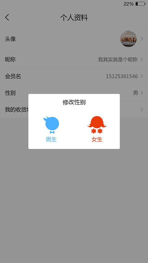 乐羿购-应用截图