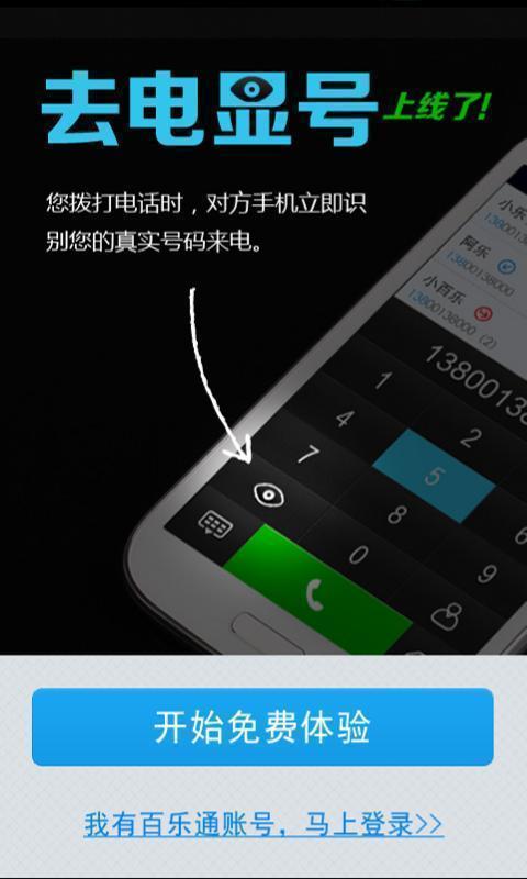 [教學]用Skype Out打電話讓你省更多-軟體介紹+費率比較 ... - 雲爸的私處
