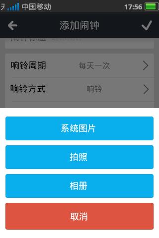 Timely - 煥彩鬧鐘- Google Play Android 應用程式