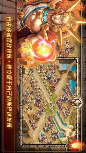 遊戲必備免費app推薦|斯巴达战争:帝国的荣誉線上免付費app下載|3C達人阿輝的APP