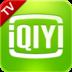 爱奇艺视频 For TV 媒體與影片 App LOGO-APP試玩
