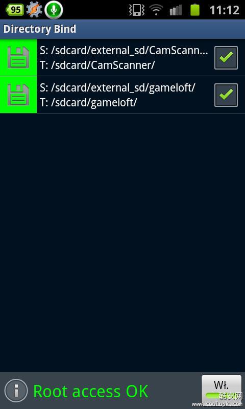 文件路径修改器
