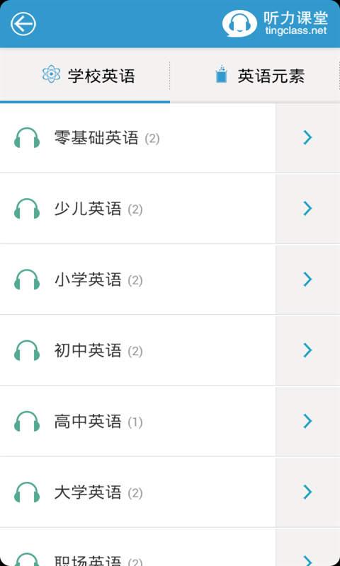 玩生產應用App|英语发音宝典免費|APP試玩