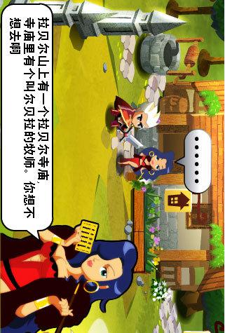 【免費動作App】魔神战(完整版)-APP點子