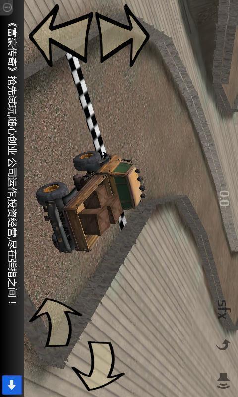 卡车挑战赛 3D