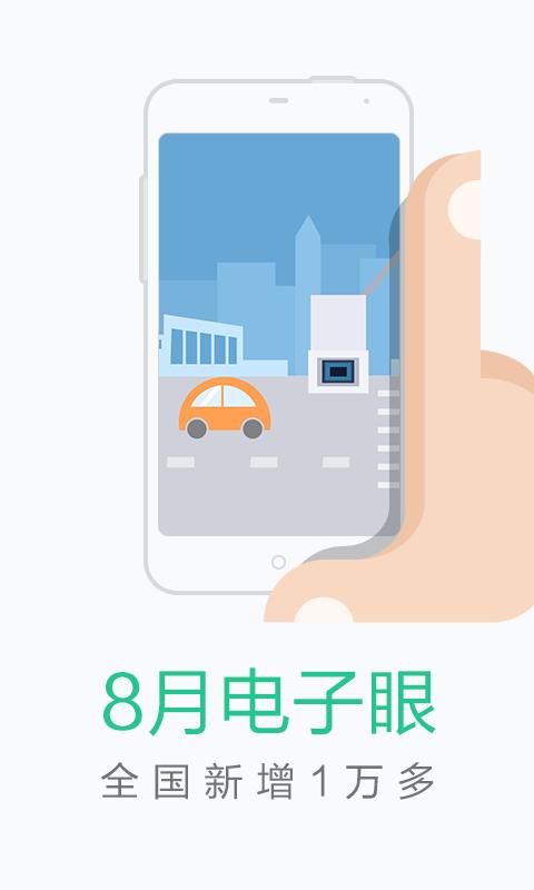 图吧导航 旅遊 App-癮科技App