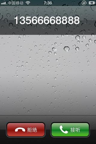 Razer 雷蛇 Seiren 魔音海妖 數位麥克風-耳機|麥克風專館 | EcLife良興購物網