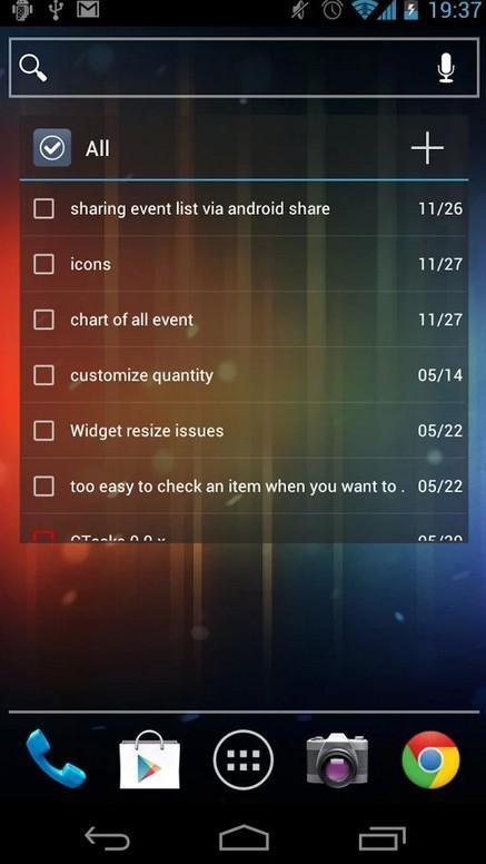 待办任务列表同步