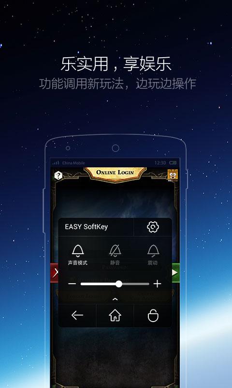 玩工具App|iphone小白点免費|APP試玩