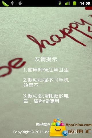 邓超- 超级英雄现场版《奔跑吧兄弟》主题曲-高清MV在线观看-音乐-爱 ...