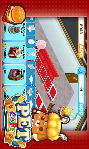 玩免費遊戲APP|下載宠物咖啡屋 app不用錢|硬是要APP