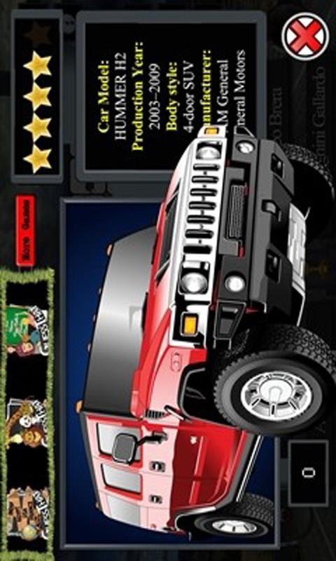 玩體育競技App|猜车免費|APP試玩