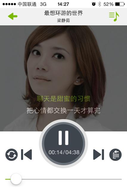 愛沃恩魔獸助手 - 癮科技App