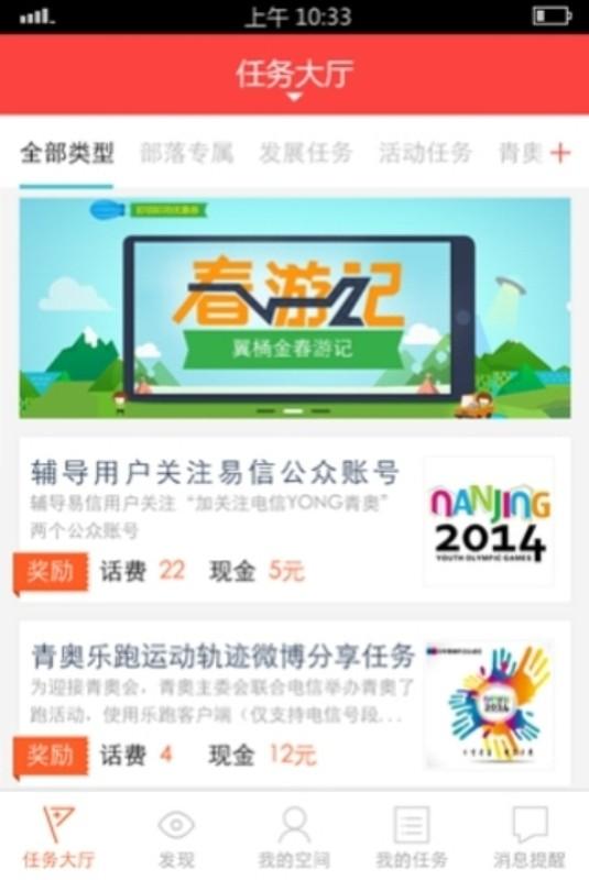 2013 雜誌大全!日本潮流雜誌免費看! - New MobileLife 流動日報