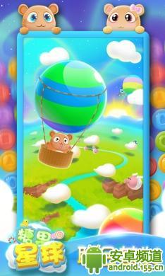 糖果星球传奇版