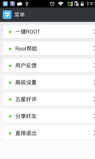 安卓字体管家 工具 App-愛順發玩APP