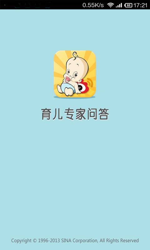 動態桌面天氣for ios7 (支援iphone5/5s) - YouTube