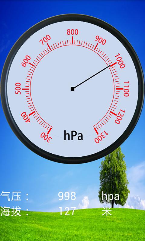 【免費工具App】气压高度仪-APP點子