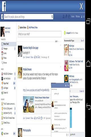 Facebook桌面-应用截图