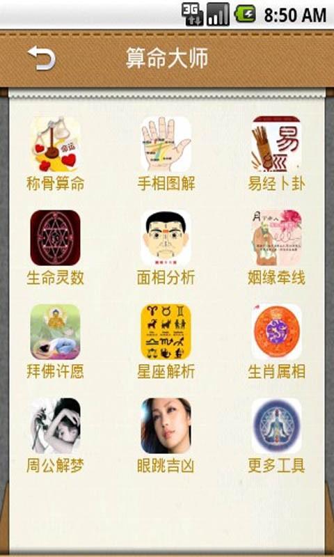 谈香港几位资深的易经命理师(转载)_天涯杂谈_天涯论坛