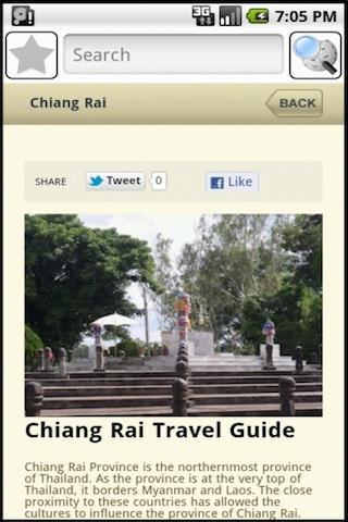 【免費體育競技App】Chiang Rai-APP點子