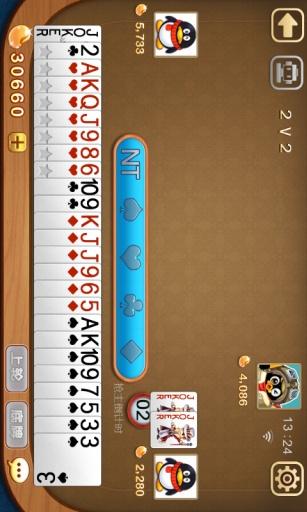 玩棋類遊戲App|QQ欢乐升级免費|APP試玩