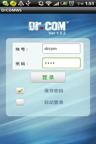 中國電信 - 維基百科,自由的百科全書