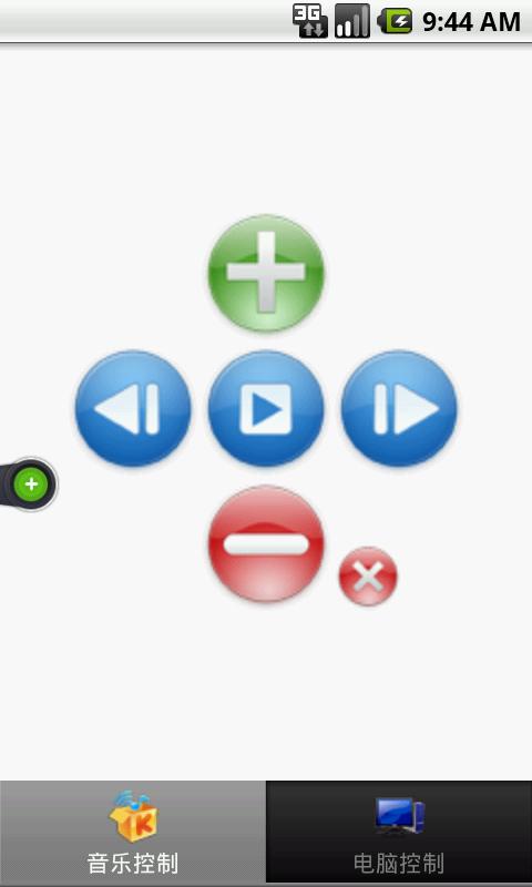 玩媒體與影片App|酷我音乐遥控器免費|APP試玩