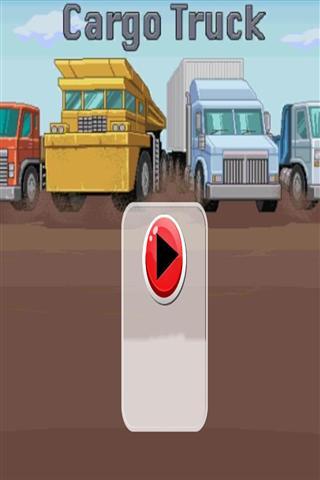 個人經營小貨車貨運業 - APP試玩 - 傳說中的挨踢部門