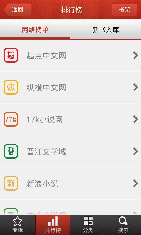 【免費生活App】云阅读书-APP點子