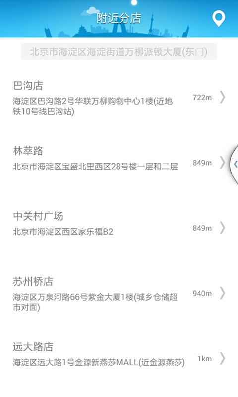 【免費財經App】肯德基优惠券-APP點子