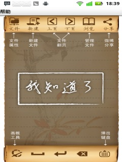 UltraPen行動數位手寫筆產品簡介影片與多元應用@ BENEVO台灣 ...