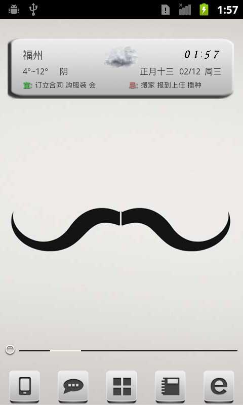 【免費個人化App】小胡子-91桌面主题(美化版)-APP點子