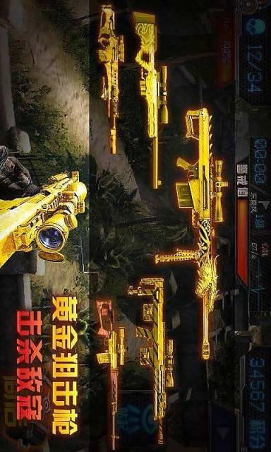 全民保钓狙击小日本
