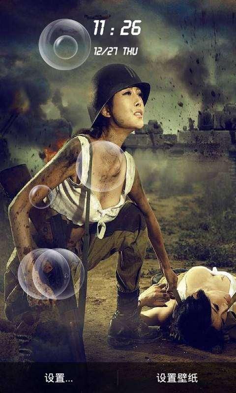 二战女兵动态壁纸