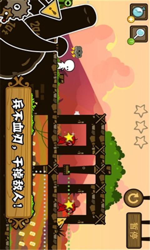 小小白日梦解谜游戏-应用截图