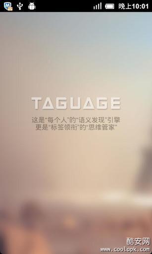 Taguage思维笔记
