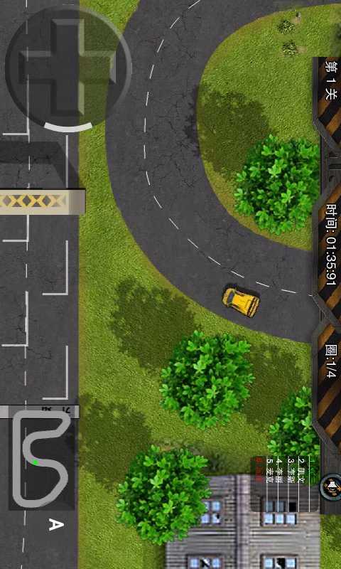 玩免費賽車遊戲APP|下載雷速登闪电漂移2 app不用錢|硬是要APP